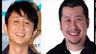 【ケンコバ テメオコ】「松たか子目撃情報」のコーナーで、有吉弘行がケ...