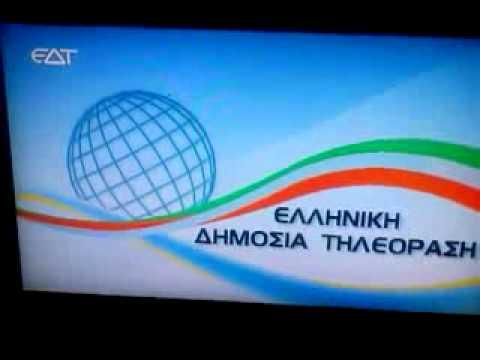 Ελληνικη Δημοσια Τηλεοραση