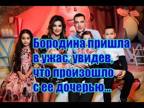 Дом 2 Новости 18 Августа 2018 (18.08.2018) Раньше Эфира