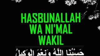 wazifa dua hasbunallah wa nimal wakil quran hadees