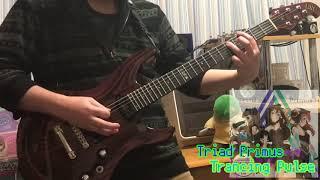 【祝】Trancing Pulse 弾いてみた【新曲】 thumbnail