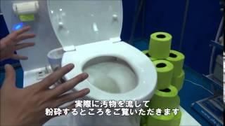ビルダープレジデントが送る「イチオシ!商品レポート」 朝日すまいづく...