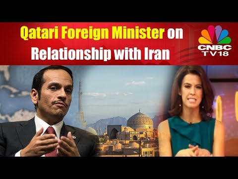 Qatari Foreign Minister Mohammed bin Abdulrahman Al-Thani on Relationship with Iran | CNBC
