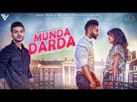 MUNDA DARDA ( Teaser ) MANI SHARAN | Parmish Verma | New Punjabi Songs 2017 | JUKE DOCK