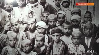 Հայամետ կոնգրեսականները Թրամփին հորդորում են ճանաչել Հայոց ցեղասպանությունը