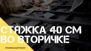 видео Изготовление межкомнатных перегородок недорого на заказ в Москве