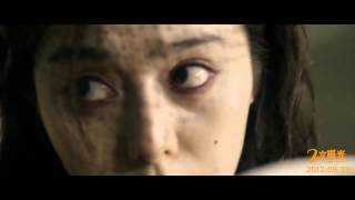 NYAFF: DOUBLE XPOSURE 二次曝光 Trailer