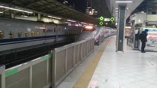 [上越新幹線]たにがわ415号発車