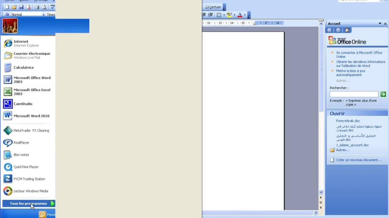 changer l u0026 39 arriere plan d u0026 39 un document word