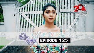 Neela Pabalu | Episode 125 | 01st November 2018 | Sirasa TV Thumbnail