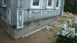 Замена фундамента и пола дома(В этом ролике показан процесс ремонта фундамента под деревянным домом и замену сгнившего пола на новый..., 2013-03-11T11:16:23.000Z)