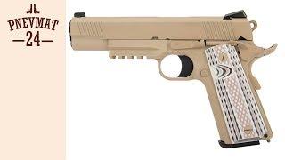 Страйкбольный пістолет WE Colt M45A1 Tan (WE-E015-TAN)