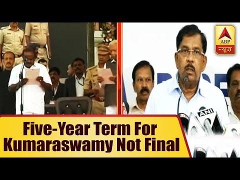 Karnataka: Deputy CM Parameshwara Says Five-Year Term For Kumaraswamy Not Final