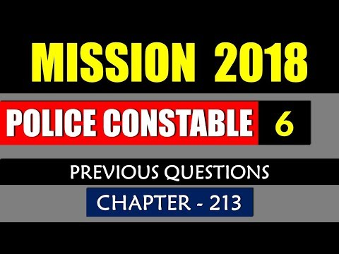 Police Constable Previous Maths Questions and Explanations | Kerala PSC Police Constable 2018