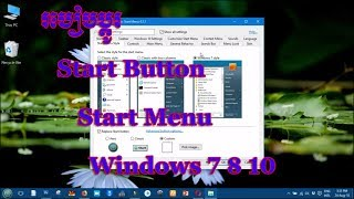 How To Change Start Button Start Menu Windows 7, 8, 10
