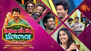 Namma Veettu Pillai Vetri Kondattam- Full Show | Sivakarthikeyan | Pandiraj | D.Imman | Sun TV