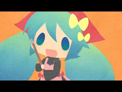 Mitchie M × OSTER project, Hatsune Miku - House Of Songs (Maison Hatsune)