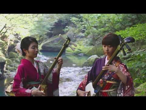Shamisen Girls Kiki - Akikaze 秋風 - A Taste Of Autumn In Japan