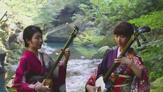 Shamisen Girls Kiki play Akikaze (Full iTunes List Below!!) Follow ...