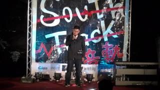 2013South Track 臺南大學校園歌唱大賽 40卡拉組/國一甲 林傳漢/獨家記憶