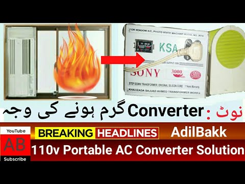 The 110v Air Conditioner's Stabilizer Was Hot   Portable Ac   Ship Ac
