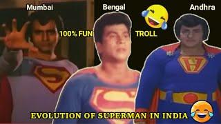 சூப்பர்மேன் பலவிதம் ..ஒவ்வொன்றும் ஒருவிதம் || Evolution of  Superman in Indian Cinema  || தமிழ் info