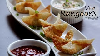 Appetizer Recipes -veg Rangoon | Quick And Easy Indian Snacks And Appetizers By Shilpi