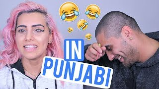 *TRYING TO SPEAK PUNJABI* BROTHER DOES MY MAKEUP | BODMONZAID