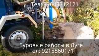 Бурение скважин(Бурение скважин на воду., 2014-09-17T22:24:49.000Z)