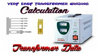 Transformer formula videos transformer formula clips clipzui very easy transformer winding and wire size calculation formula keyboard keysfo Image collections