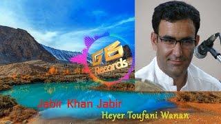 Jabir Khan Jabir  | Heyer Toufani Wanan | Shina Song