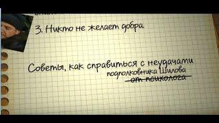 Ментовские войны 6 (Промо телеканала НТВ ХИТ)