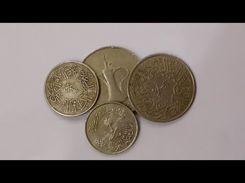 Dubai Coins Collection