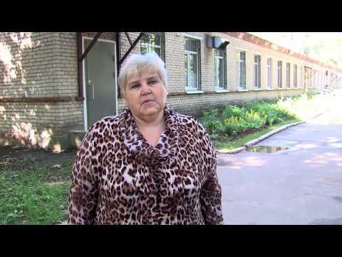 Видео Сроки капитального ремонта
