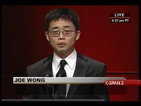 C-SPAN: Joe Wong
