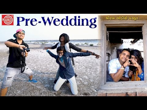 Pre-Wedding-Jigli Khajur-New Gujarati Comedy Video 2018-Ram Audio