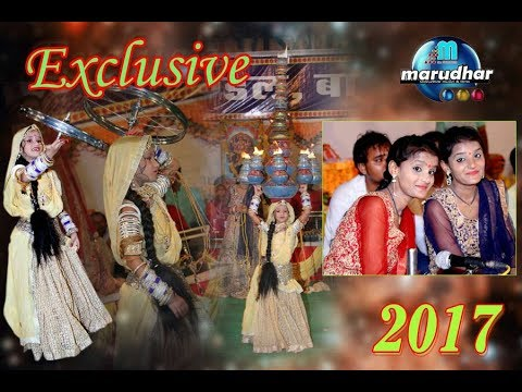 Mhari Ghoomar Che Nakhrali | Priya & Priti | Shree Surya Mandal Balotra | Rajasthani Live