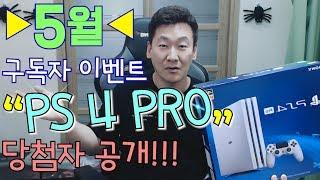 [난닝구] 5월 구독자 이벤트 경쟁률 2000 : 1 …