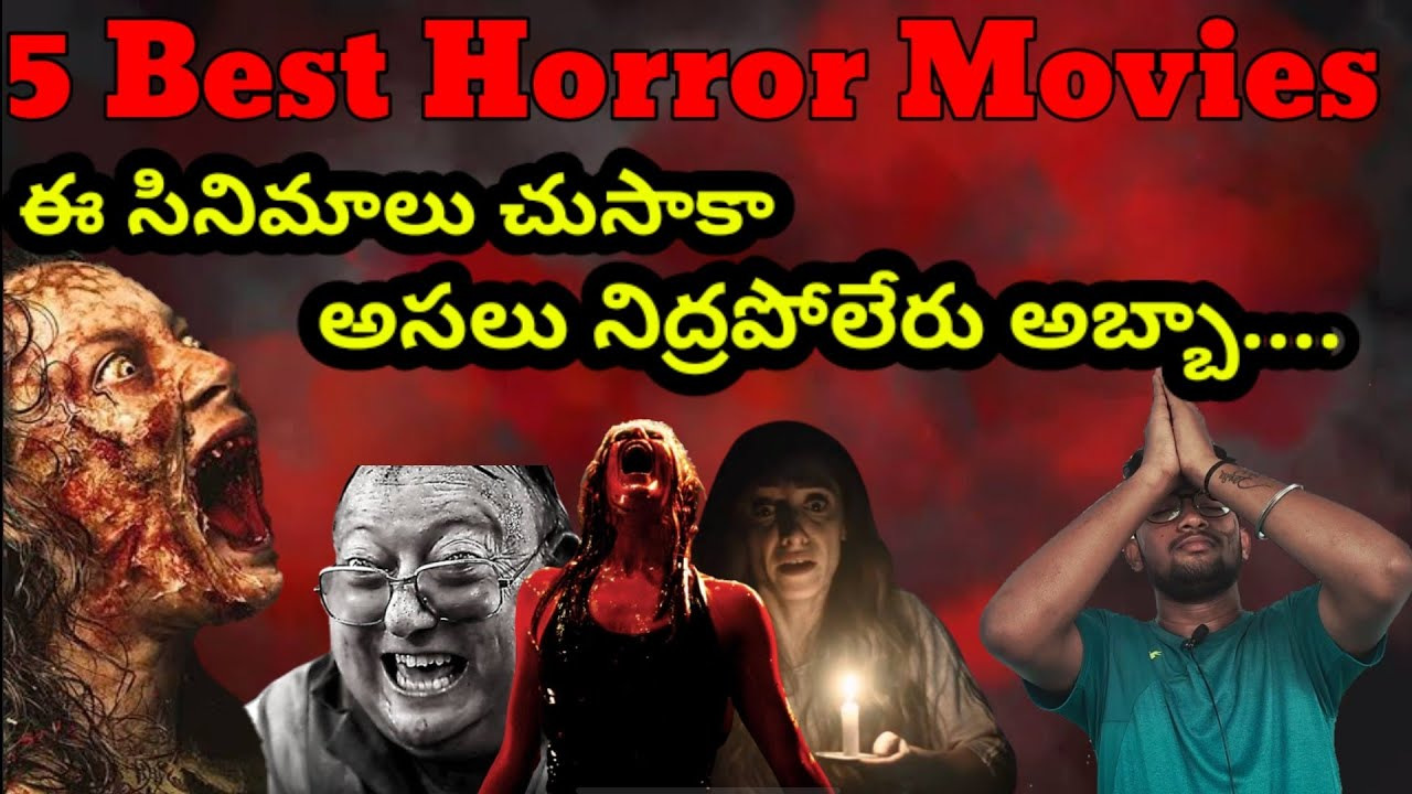 Download 5 Best Horror Movies | In Telugu | 2020 | most underratted movies | part-3