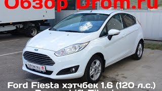 Ford Fiesta хэтчбек 2016 1.6 (120 л.с.) Powershift Titanium - видеообзор(Видеообзор Drom.ru: Ford Fiesta хэтчбек 2016 1.6 (120 л.с.) Powershift Titanium Характеристики, фотографии, цены: http://www.drom.ru/catalog/ford/fie..., 2016-08-26T21:23:50.000Z)