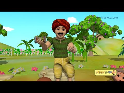 Ek Madari aaya hindi song for children | For kids | Hindi baby songs | balgeet | Kiddiestv hindi