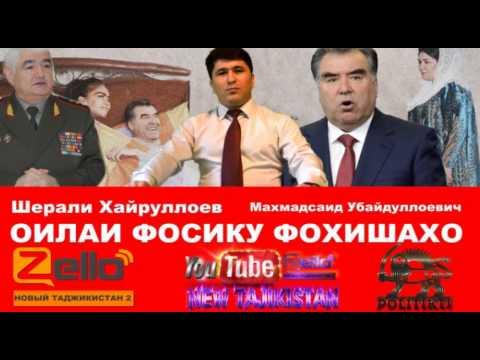 Таджикское порно на