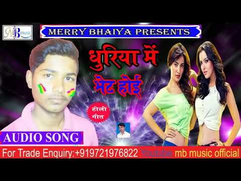 2019//ka Super Hit Holi Song Singer Sujit Suhana