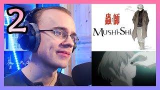 Mushishi - Episode 2 Reaction 蟲師