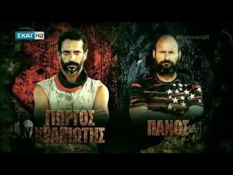 Survivor Greece μόνο αθλήματα επεισόδιο 35 5-4-2017