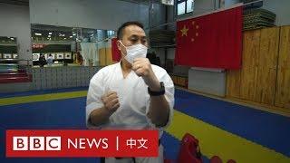 肺炎疫情:中國推線上學習 偏遠地區學生上網難?- BBC News 中文