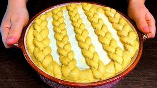 Творожный пирог косичка Воздушный даже на следующий день