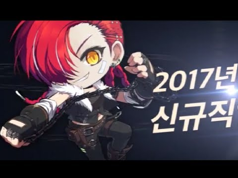 MapleStory Nova update – New Class animated trailer and gameplay