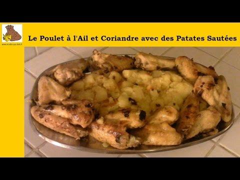 le-poulet-à-l'ail-et-coriandre-avec-des-patates-sautées-(recette-facile)-hd