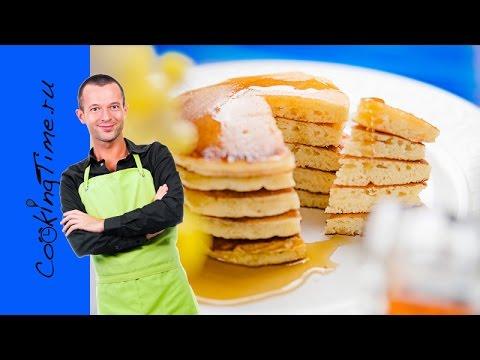 ПАНКЕЙКИ - Пышные Американские Блинчики или Оладьи - простой и вкусный рецепт - Pancakes, Блины